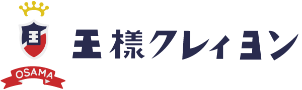 株式会社王様クレイヨン商会
